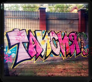 Граффити на пленке